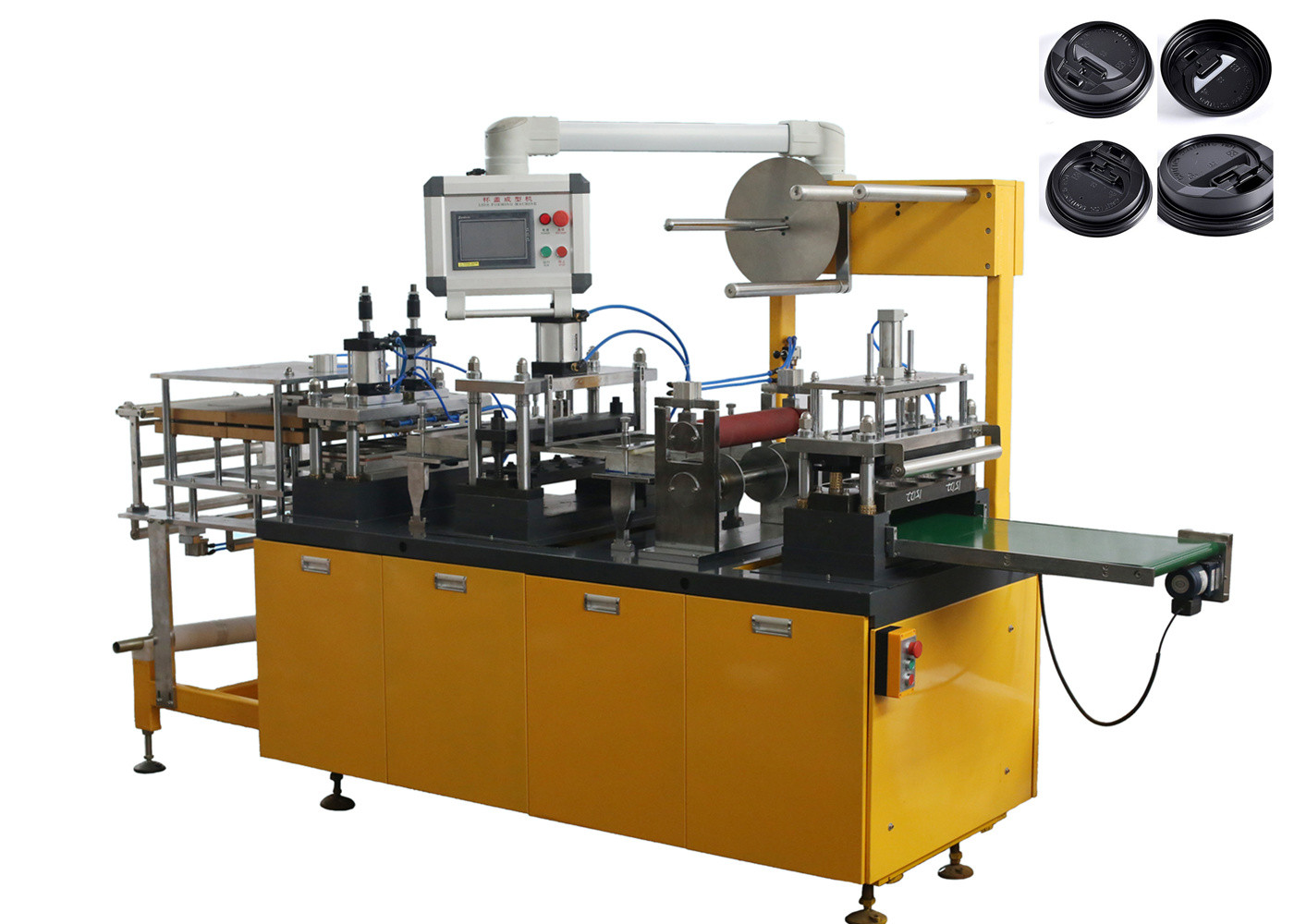 Economical Commercial Plastic Lid Forming Machine CE Certification
